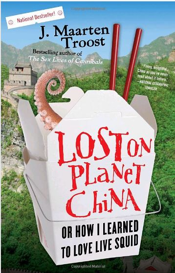 lost on planet china.JPG